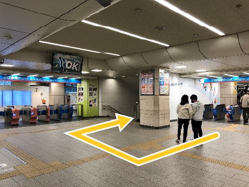 駅からの道順